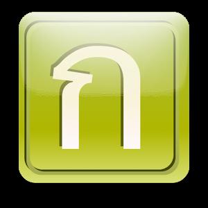 Thai Gingerbread Keyboard icon