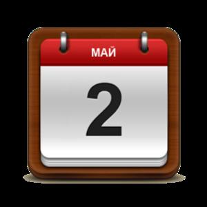 Календарь праздников icon
