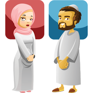 Counting Prayer Rug icon