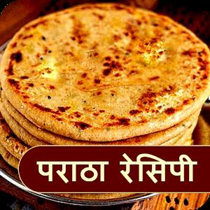 Paratha Recipes in Hindi icon