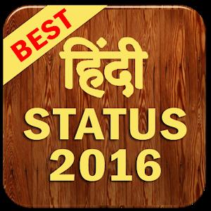 Hindi Status 2018 - Hindi Suvichar, Hindi Shayari - AppRecs