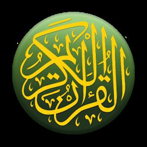 Quran PRO (English) icon