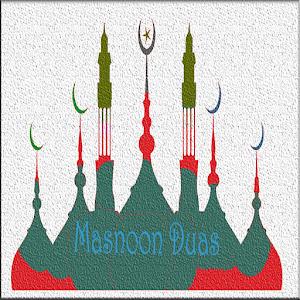 Masnoon Duain Islamic Audios icon