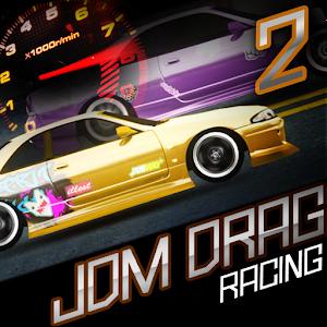 JDM Drag Racing 2 icon