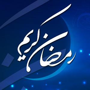 Ramazan Tips icon