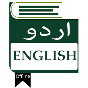 English Urdu Dictionary Ofline icon