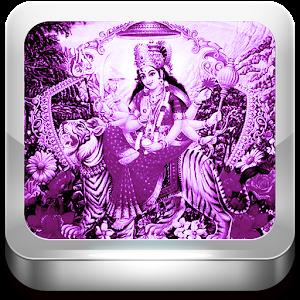 SanskritEABook Argala Strotram icon