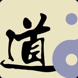 算命 icon