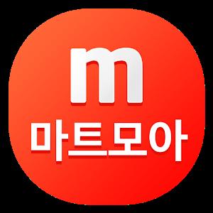 마트모아 Martmoa icon