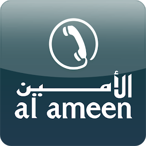 Alameen ?????? icon