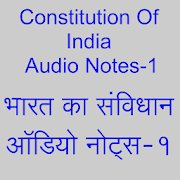 Constitution of India Hindi Audio Notes 1 icon