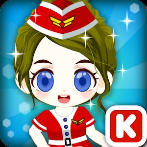Fashion Judy: Stewardess style icon