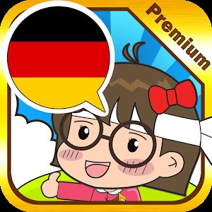 German master [Premium] icon