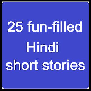 Hindi funny short stories - AppRecs