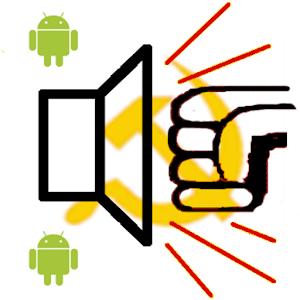 Volume Control Abuser (No Ads) icon