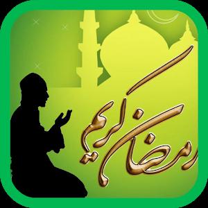 Ramadan Card Song icon