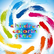 Children Coloring Game icon