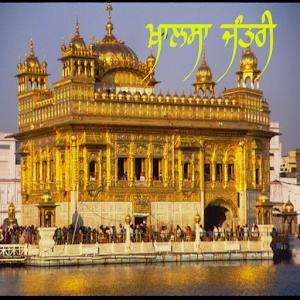NanakShahi Calendar-Jantri2015 icon