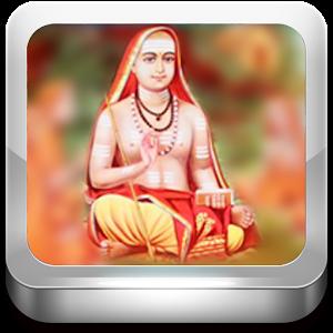 SanskritEABook CharpatPanjrika icon