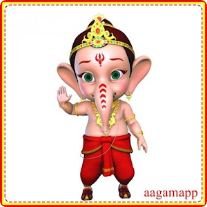 Ganesh Mantra 2016 icon