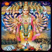 Vishnu Sahasranamam Audio - AppRecs