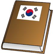 Understand Korean - 30 days course icon