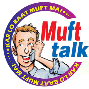 Muft-talk (Free recharge) icon