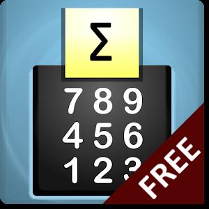 Libop Calculator Free icon