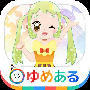 親子で楽しく知育!アイドル学習カツドウ! icon