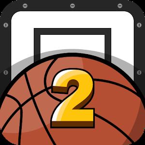 BasketWorldCup2 - basketball icon