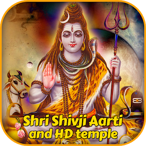 Shiv Ji Aarti And 3D Temple icon