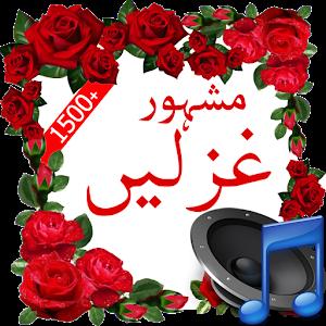 Mashoor Ghazalen icon