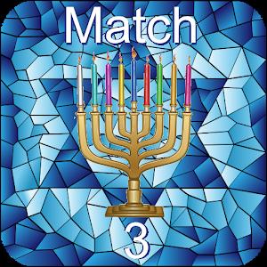 Hanukkah Match 3 icon