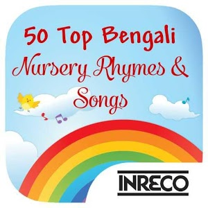 50 Top Bengali Rhymes & Songs icon