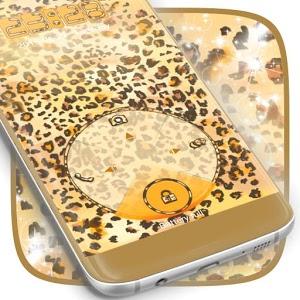 Locker Leopard Print icon