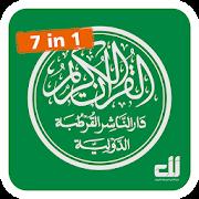 Arti Surah Ar Rahman Ayat 13 Bahasa Inggris Skyline Edition