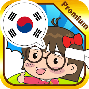 Korean master [Premium] icon