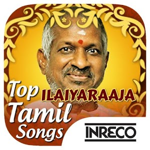 Top Ilaiyaraaja Tamil Songs icon