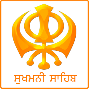 Sukhmani Sahib (with Audio) icon