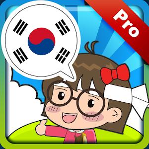 Korean Conversation Master [Pro] icon