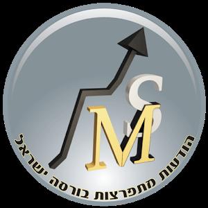 הודעות מתפרצות בורסה תל אביב icon