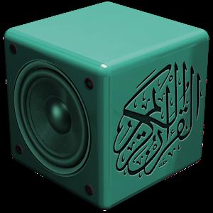 Quran Bayan (free) icon