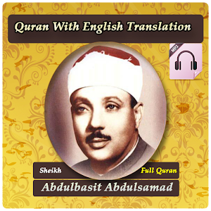 Abdulbasit The Holy Quran With English icon