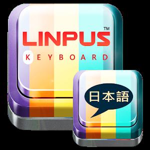 Linpus Japanese Keyboard icon