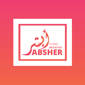 Absher icon