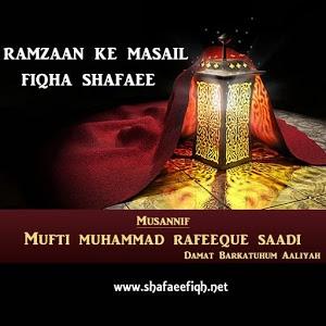 Ramzaan Masail (Shafaee Fiqh) icon