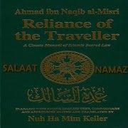 Shafi Fiqh -Salaat (Namaaz) icon