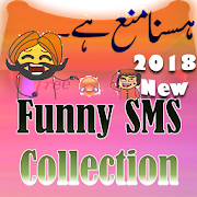 1000+ Funny SMS Collection ~ Urdu / Hindi icon