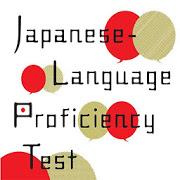 JLPT Test - Japanese Test (Japanese Practice) icon