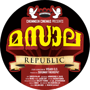 Masala Republic icon